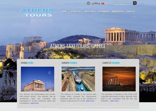 tours site